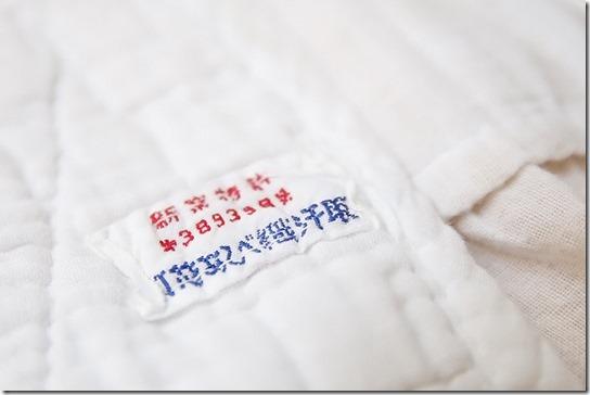 真夏の着物/浴衣の汗対策は「あしべ織り」で解決!