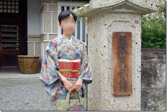 日本民藝館「芹沢銈介展」に行ってきました!