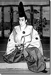 Jukai_Ichikawa_III_as_Fujuiwara_no_Shihei