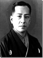 Nizaemon_Kataoka_XII