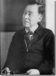 Rokuro_Kitamura_1945
