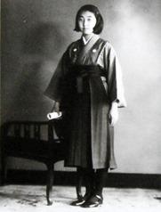 Teru-no-miya-Shigeko-1943-1