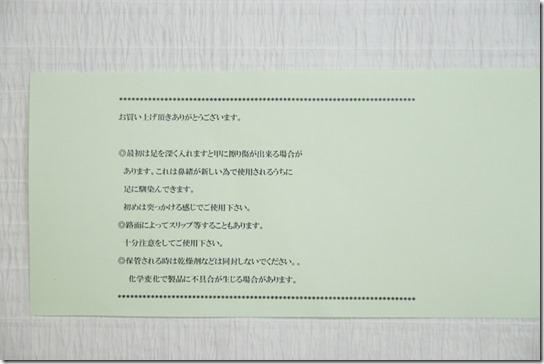 _MG_4071
