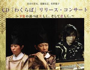 kimono-kitai_001760