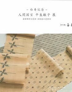 kimono-kitai_001908