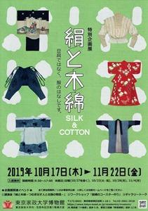 kimono-kitai_002519