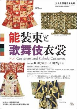 kimono-kitai_002700