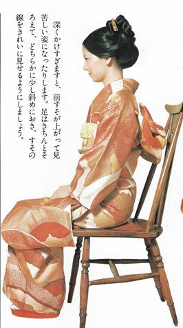 kimono-kitai_002957