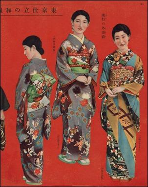 kimono-kitai_002964