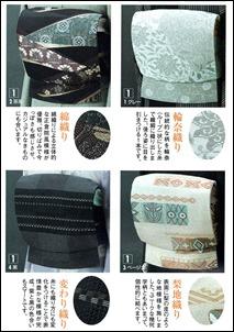 kimono-kitai_002980