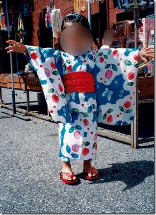 kimono-kitai_003195