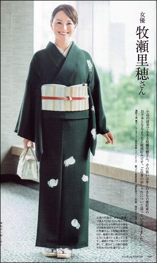 kimono-kitai_003301_2