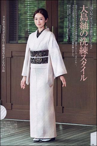 kimono-kitai_003301