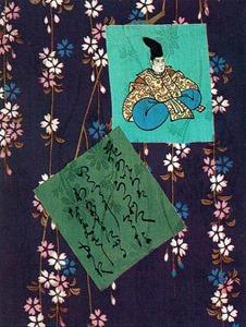 kimono-kitai_001688b