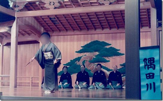 kimono-kitai_003410_2