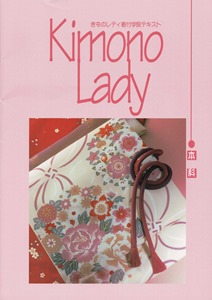 kimono-kitai_003444_2