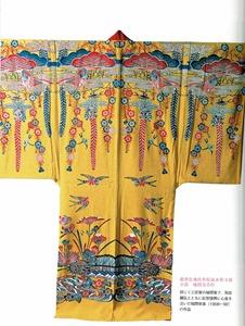 kimono-kitai_003493_2