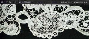 kimono-kitai_003545_2b