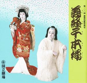 kimono-kitai_003586